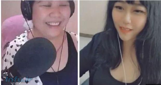 لو رفتن چهره اصلی بلاگر مشهور چینی
